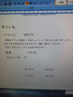 image-20120526004026.png